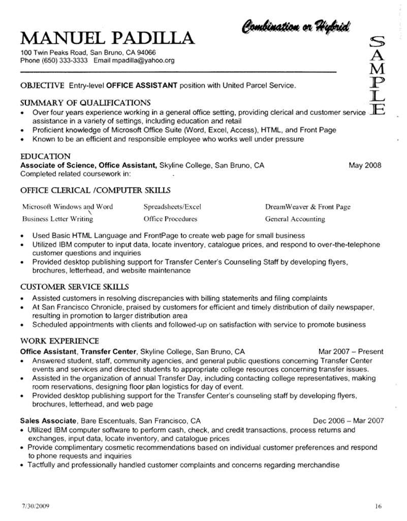 Combination Resume Template for Stay at Home Mom - Stay at Home Mom Resume 19 Inspirational Stay at Home Mom Resume