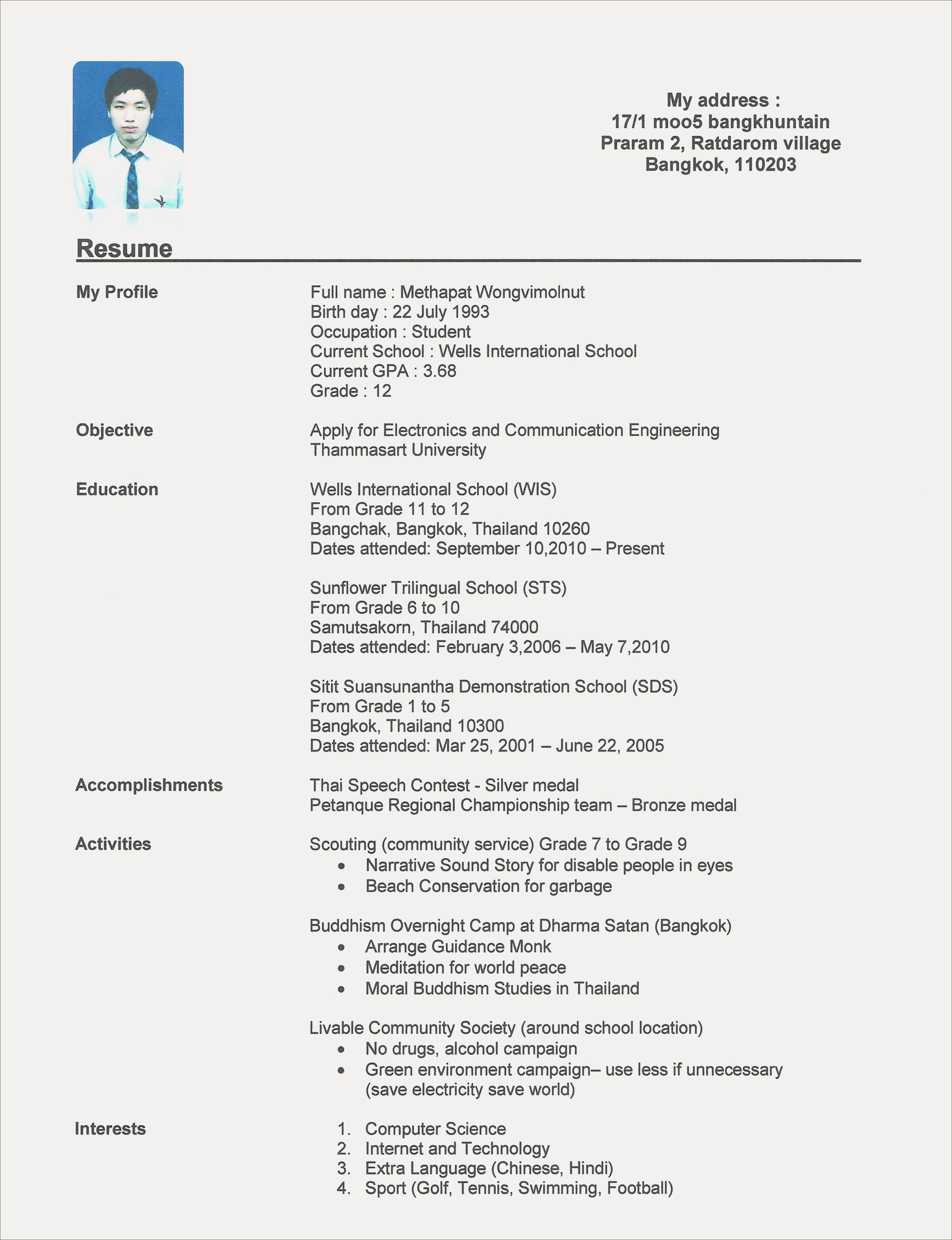 Computer Science Graduate Resume Template - Resume Puter Technician Archives Aeibeiria New Resume