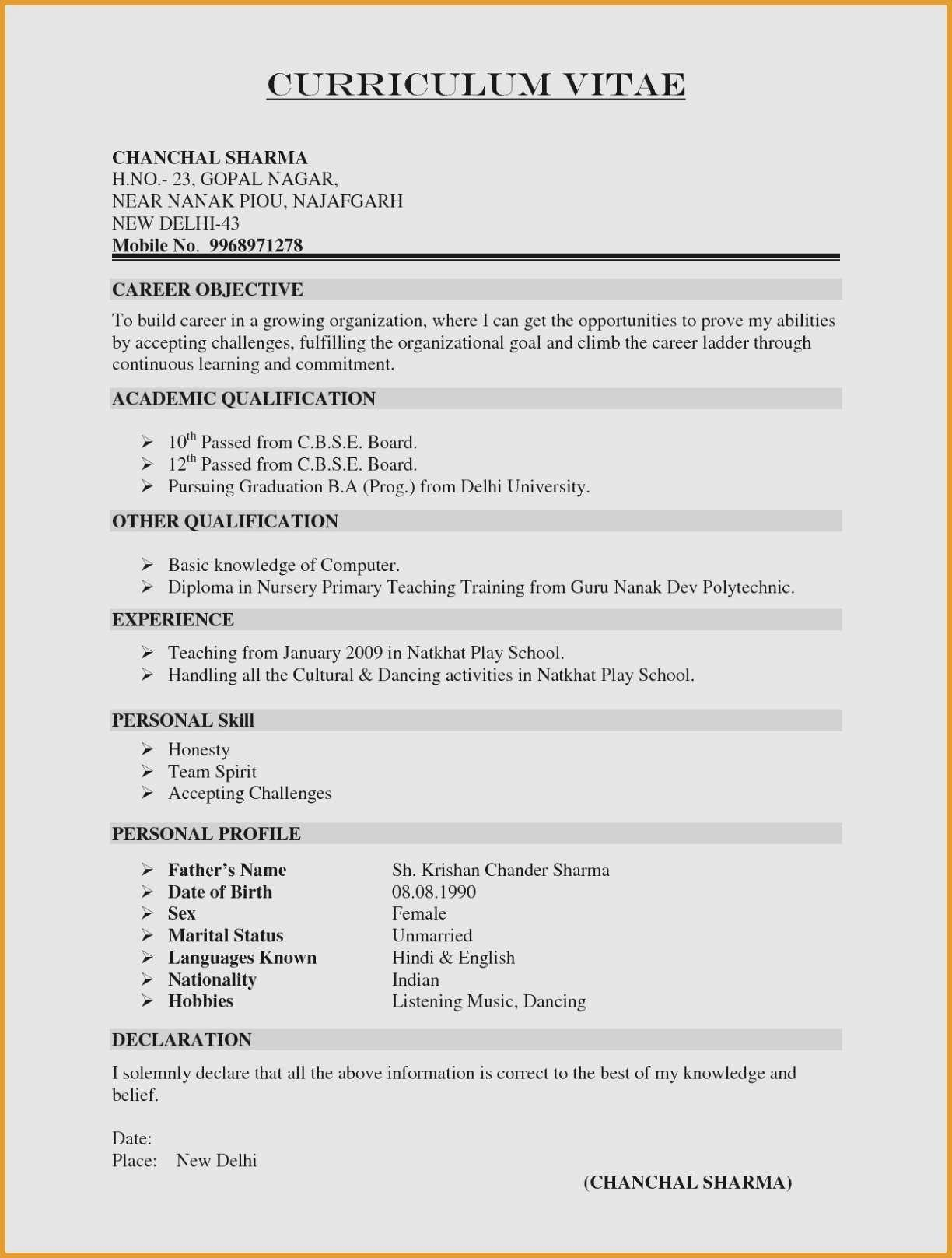 Dancer Resume Template Free - Higher Education Cover Letter Best Cover Letter Resume Fresh