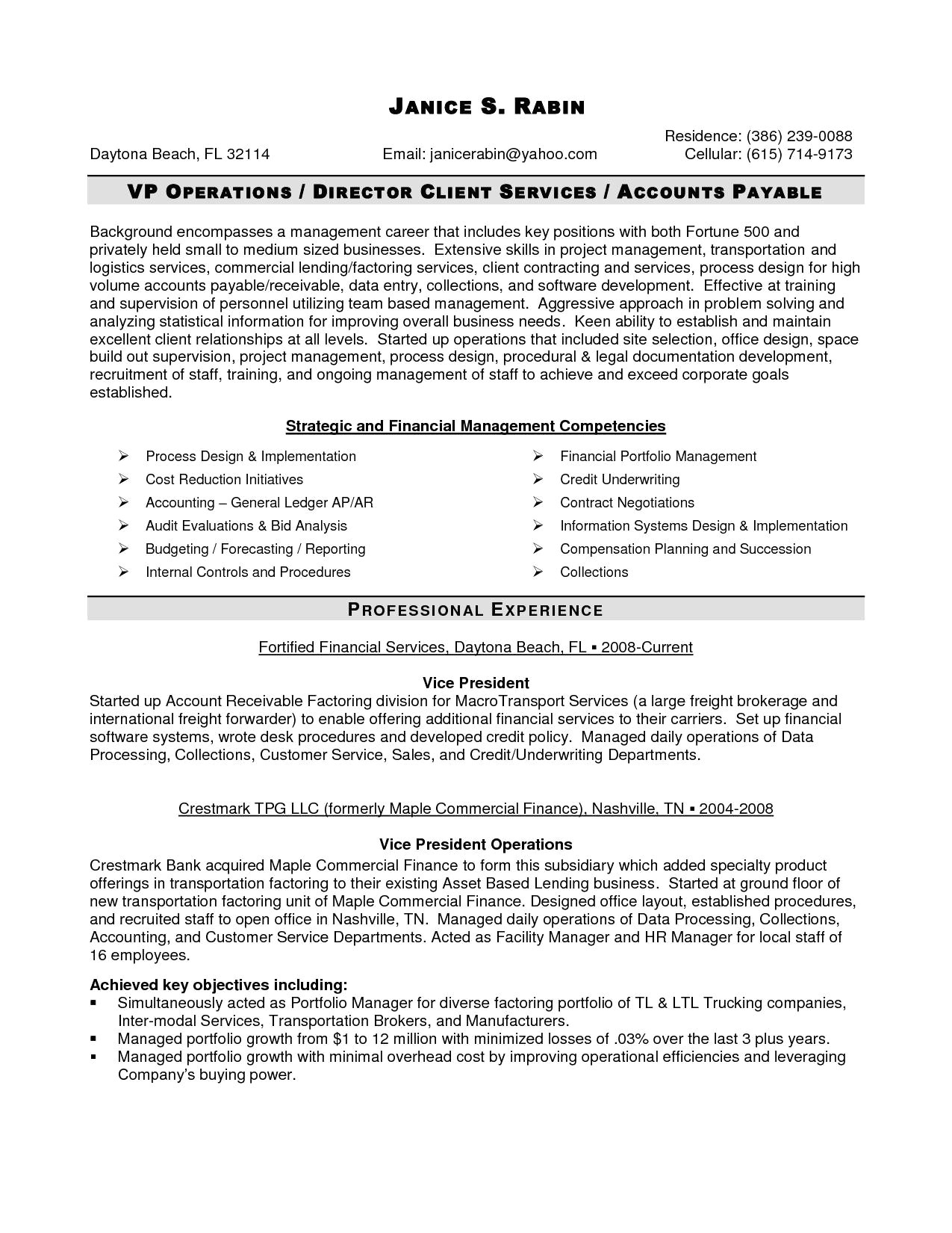 Financial Resume Template - 57 Inspirational Generic Resume Template