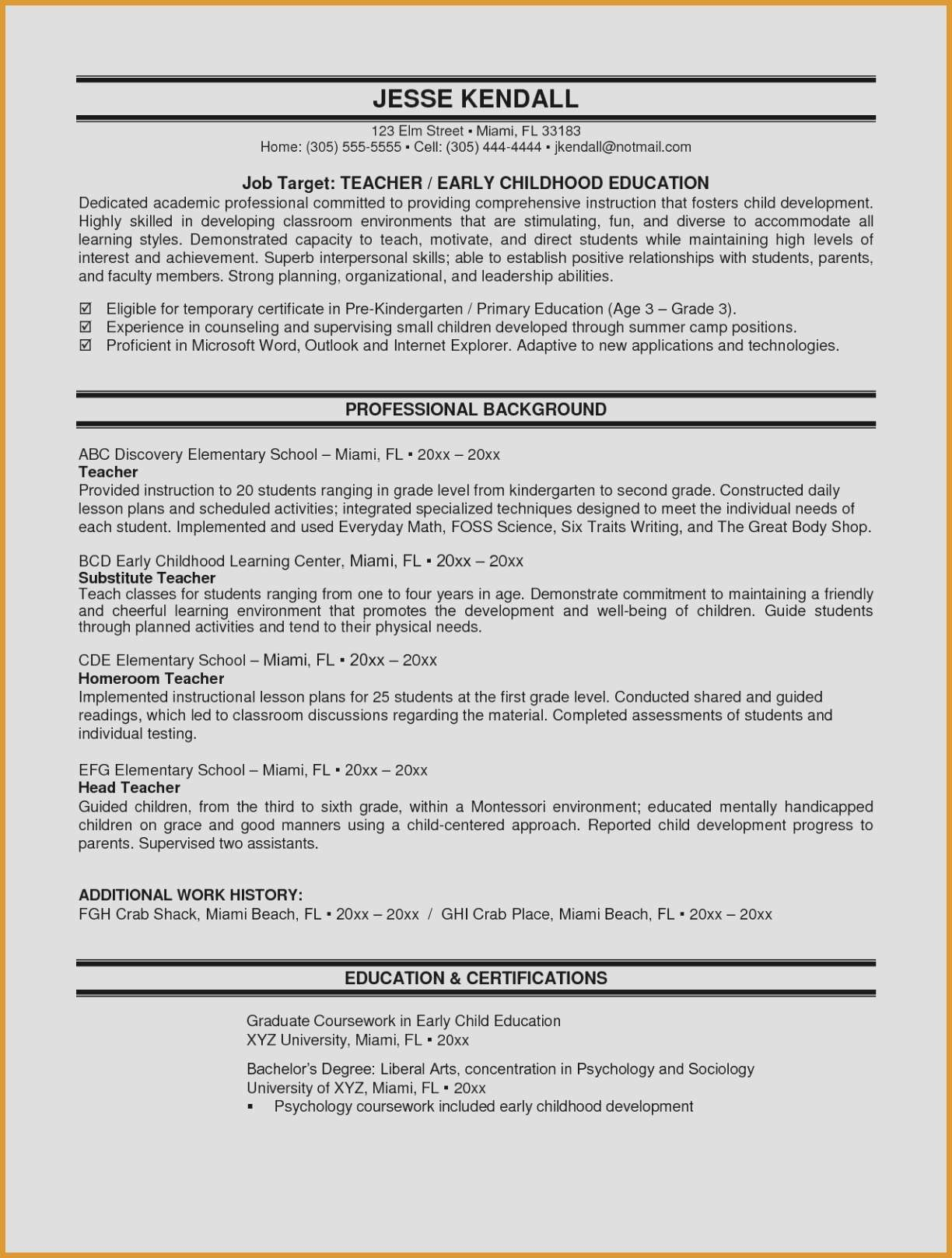 First Year Teacher Resume - 19 First Year Teacher Resume