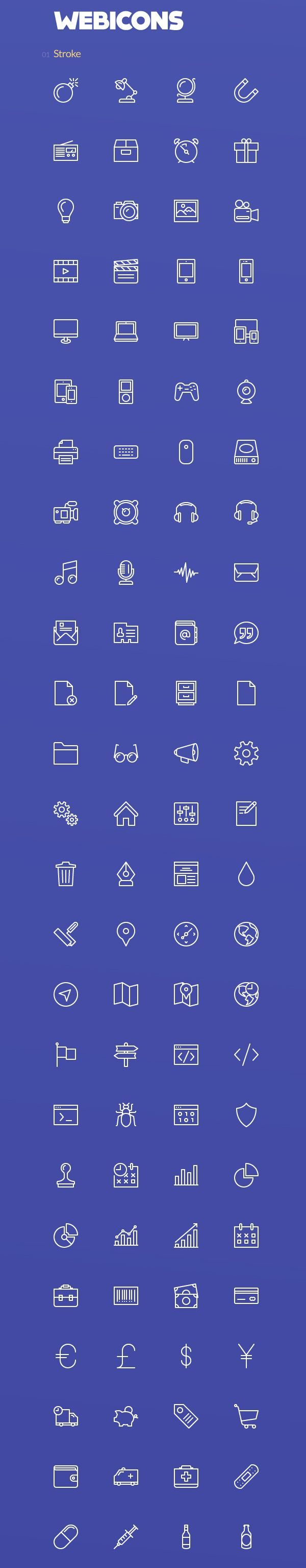 Gumi Icons - 49 Best Icons Images On Pinterest