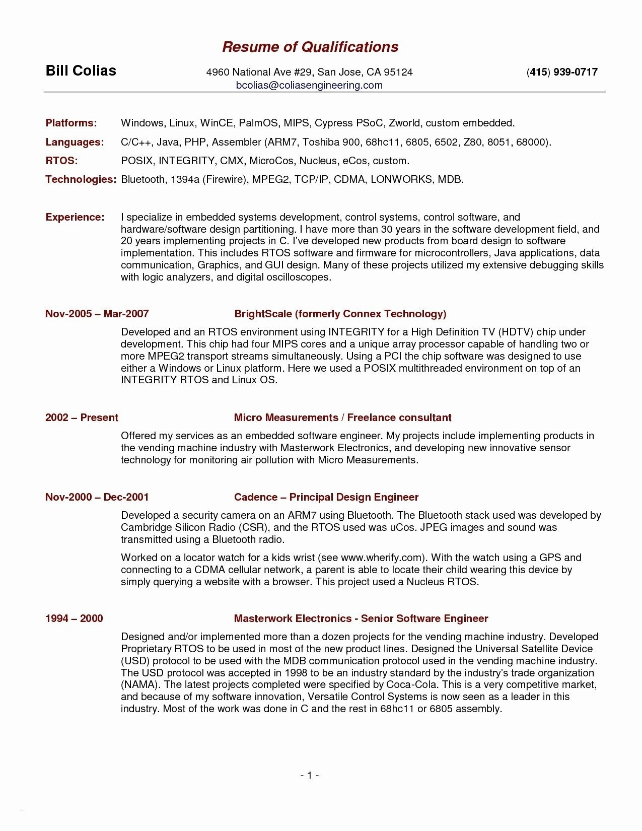 One Page Resume Template Free - Free E Page Resume Template Paragraphrewriter