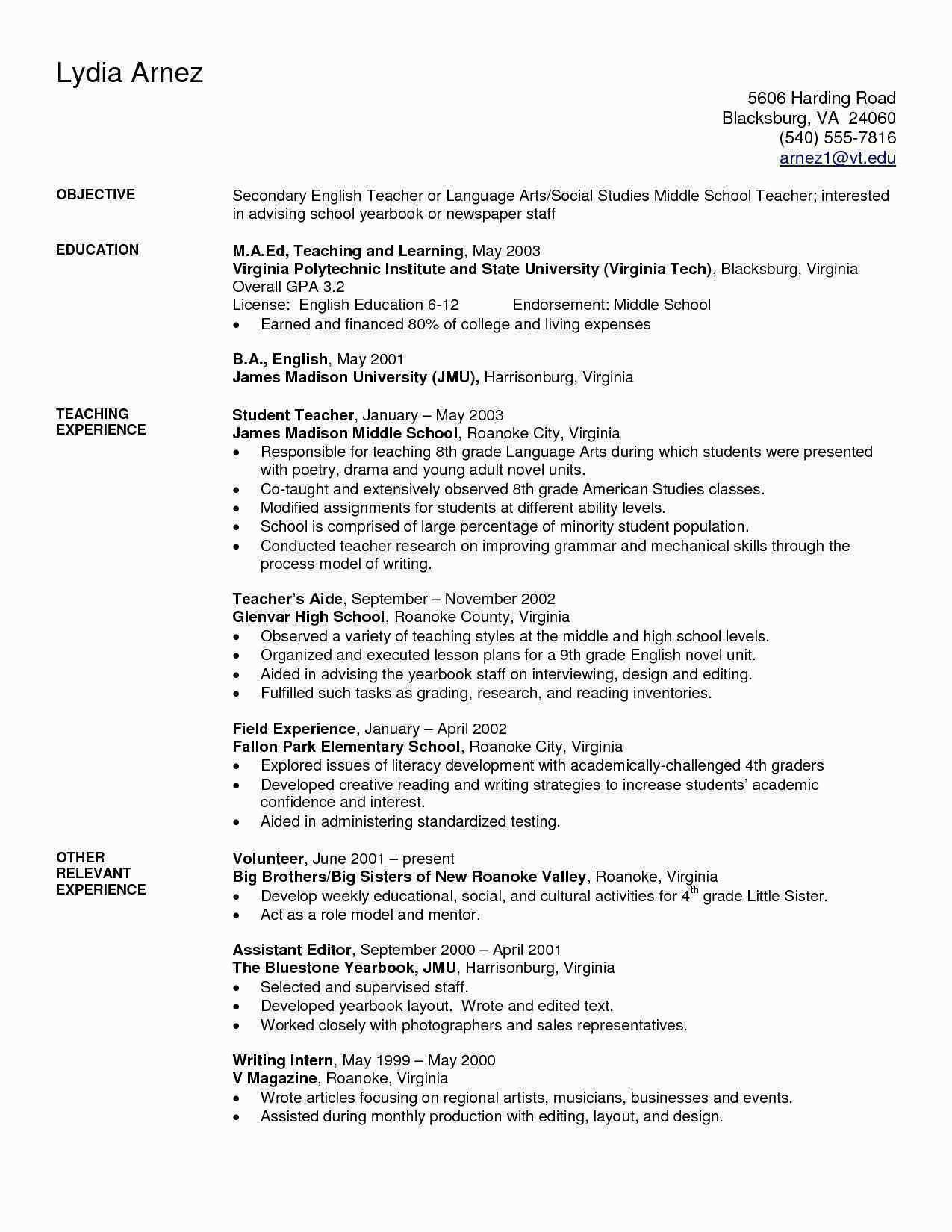Professional Dance Resume Template - Cv Resume Fresh Dance Cv Template Fresh How to Make A Dance Resume