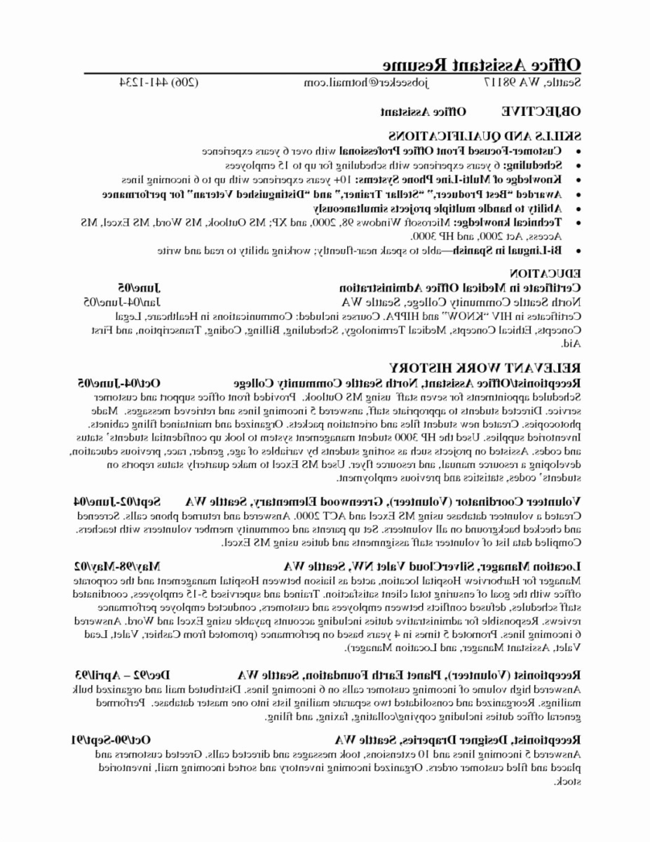 Restaurant Manager Resume - Restaurant Manager Resume Samples Property Management Resume Awesome