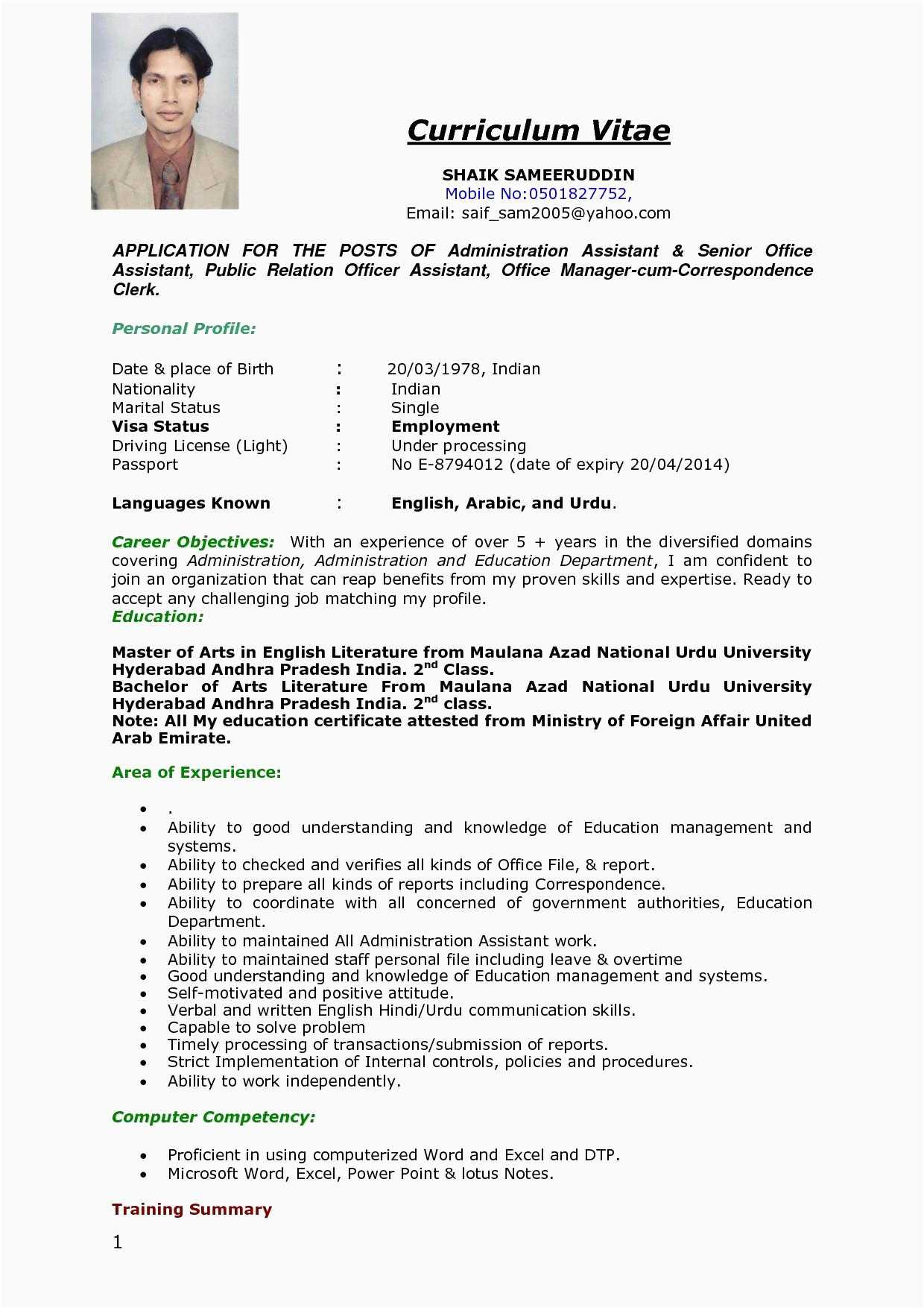 Resume for Office Job - 27 Resume Temples 2018