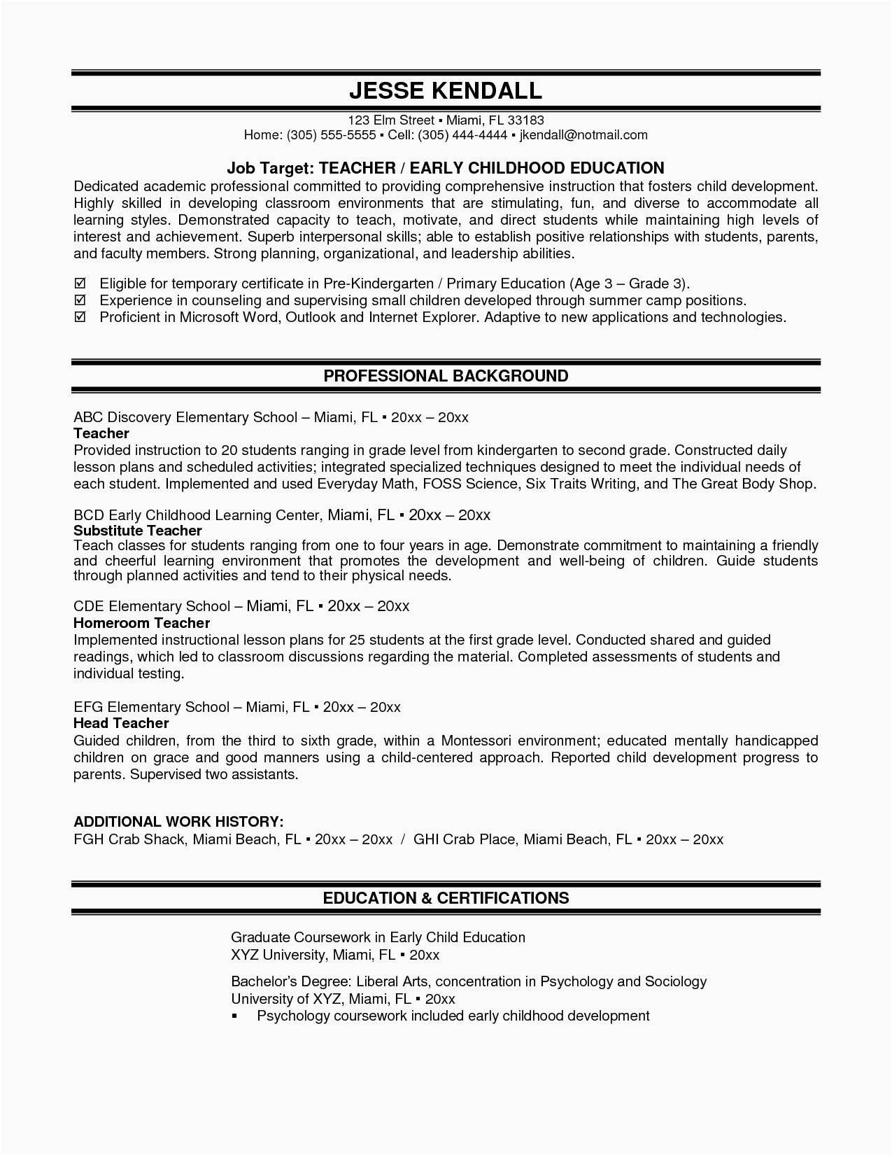 Resume Samples No Experience - 30 New Resume Examples for College Students with No Work Experience