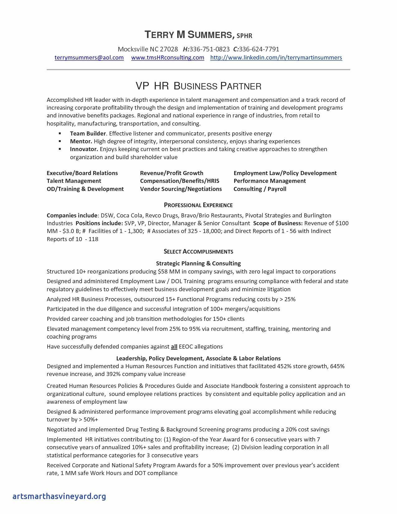Retail Resume No Experience - Retail Resume No Experience