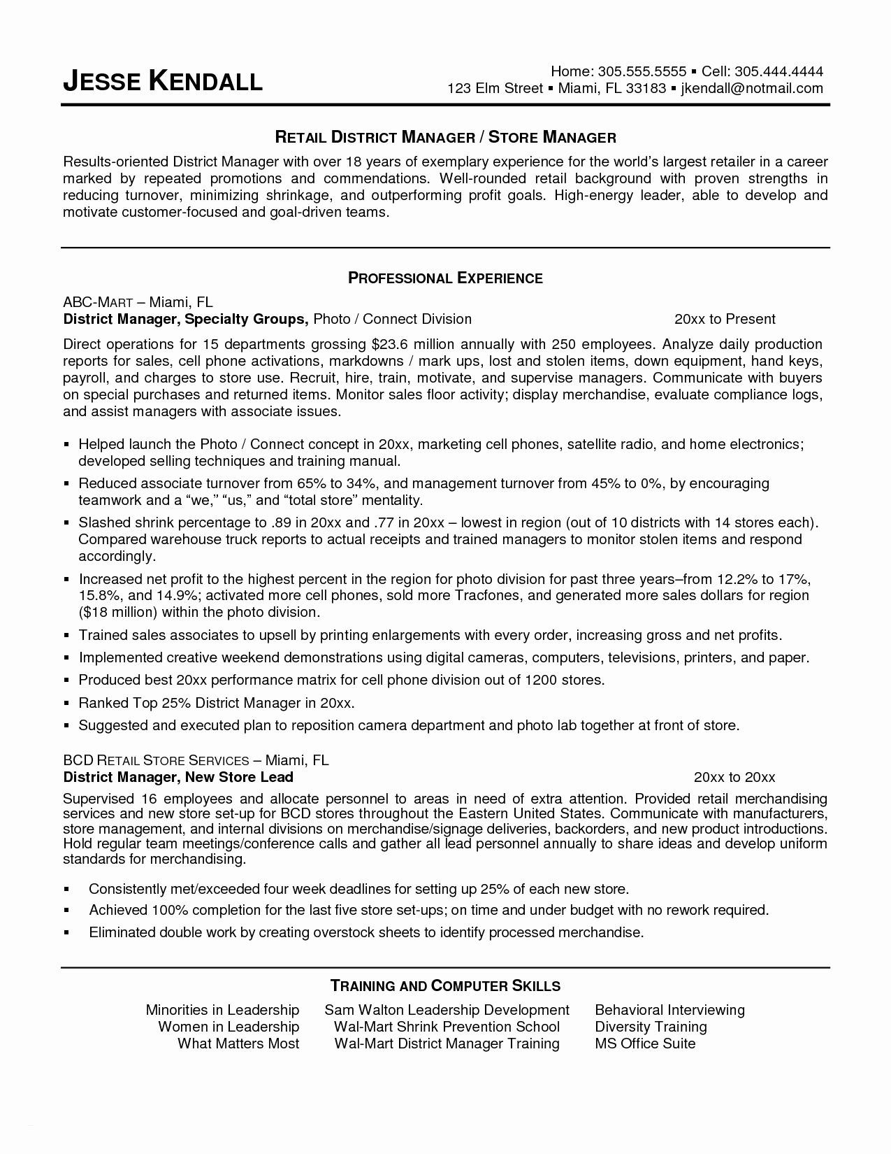 Retail Resume No Experience Sample