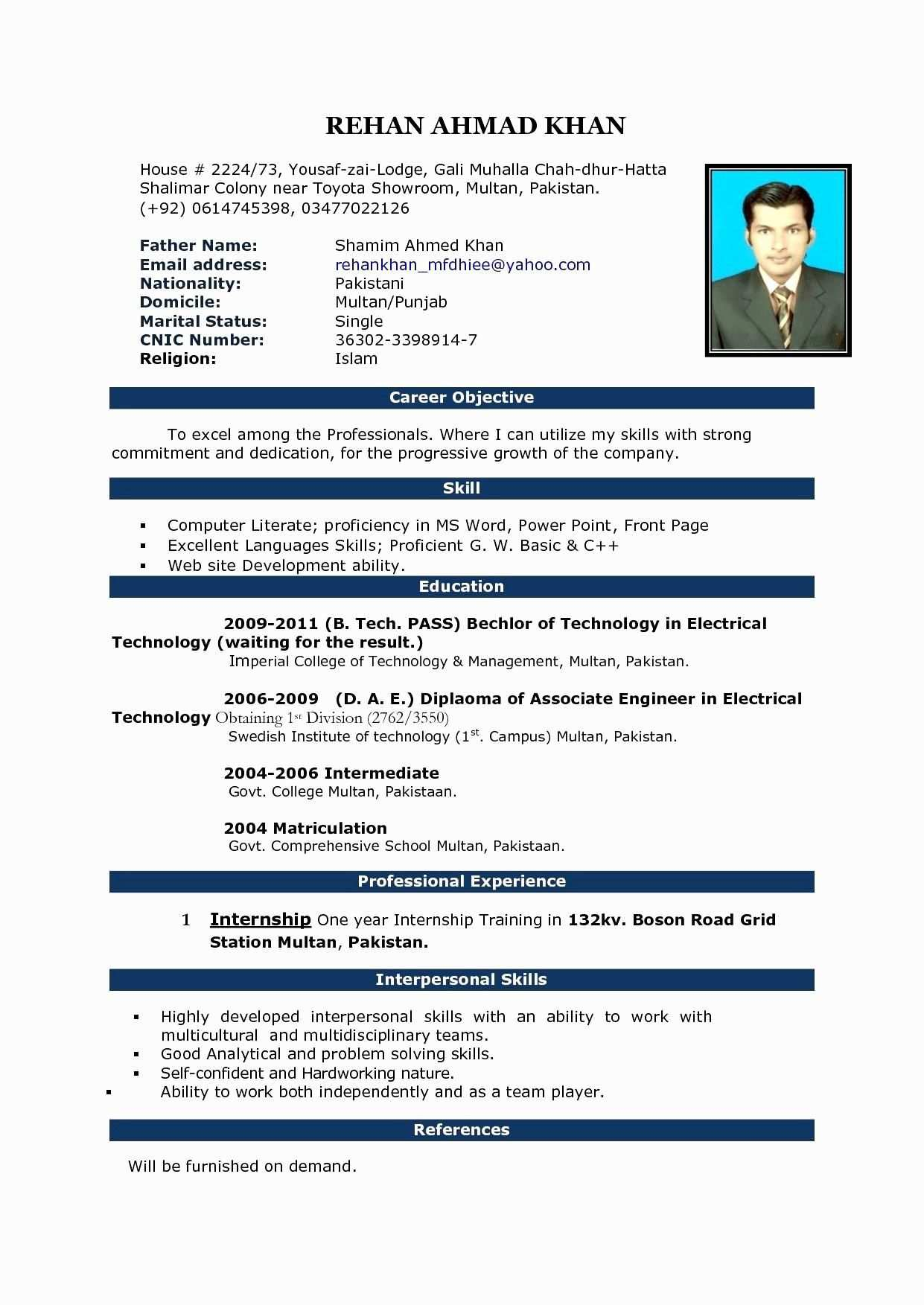 Technology Resume Template Word - √ Resume In Word format Unique Best Pr Resume Template Elegant